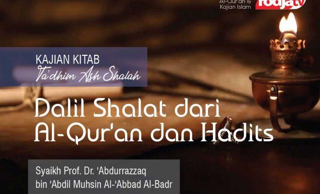 Dalil Shalat dari Al Qur'an dan Hadits Syaikh Prof Dr Abdurrazzaq