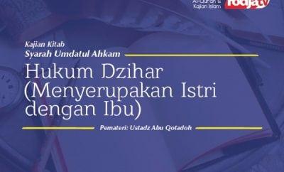 Hukum Dzihar (Menyerupakan Istri dengan Ibu)