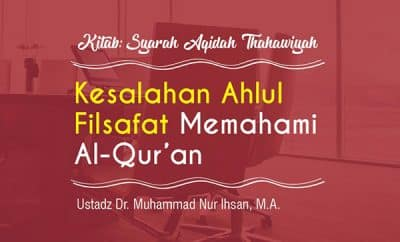 Kesalahan Ahlul Filsafat Memahami Al-Qur'an