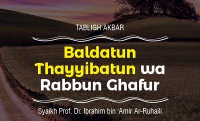Syaikh Prof. Dr. Ibrahim bin 'Amir Ar-Ruhaili