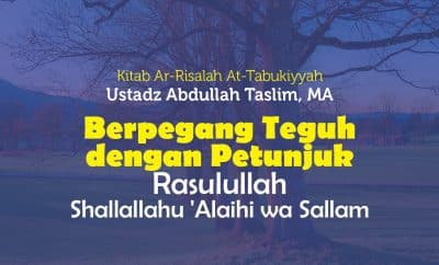 Download Ceramah Agama Berpegang Teguh dengan Petunjuk Rasulullah Shallallahu 'Alaihi wa Sallam - Ustadz Abdullah Taslim