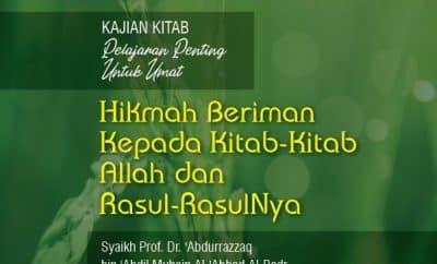Download ceramah agama tentang Hikmah Beriman Kepada Kitab-Kitab Allah dan Rasul-RasulNya