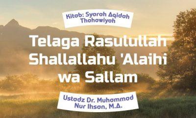 Download mp3 kajian tentang Telaga Rasulullah Shallallahu Alaihi wa Sallam