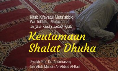 Download mp3 kajian Keutamaan Shalat Dhuha