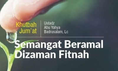 Download mp3 Khutbah Jumat Menggugah Semangat Beramal Dizaman Fitnah