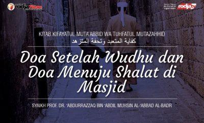 Download mp3 Doa Setelah Wudhu dan Doa Menuju Shalat di Masjid