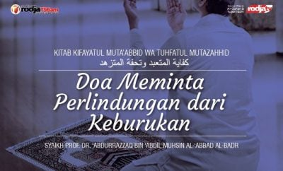 Download mp3 kajian Doa Meminta Perlindungan dari Keburukan