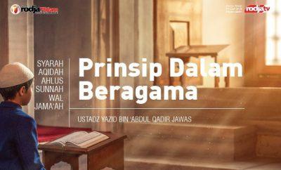 Prinsip Dalam Beragama Islam