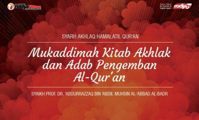 Mukaddimah Kitab At-Tibyaan fi Syarh Akhlaq Hamalatil Quran Akhlak dan Adab Pengemban Al-Qur'an