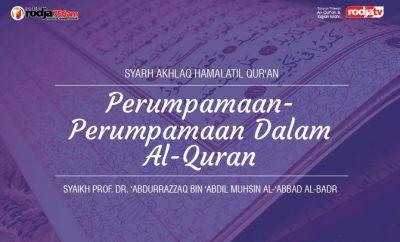 Downlaod mp3 kajian tentang Perumpamaan-Perumpamaan Dalam Al-Quran