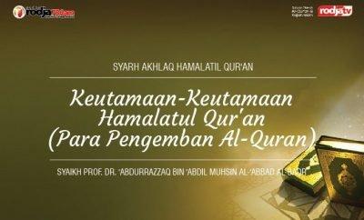 Download mp3 kajian tentang Keutamaan-Keutamaan Hamalatul Qur'an