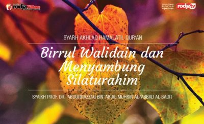 Download mp3 kajian Birrul Walidain dan Menyambung Silaturahim