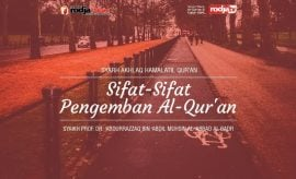 Download mp3 kajian tentang Sifat-Sifat Pengemban Al-Qur'an
