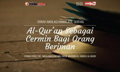 Al-Qur'an Sebagai Cermin Bagi Orang Beriman dan Hadits Mahkota Untuk Orang Tua Di Surga