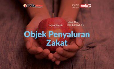 Download mp3 kajian tentang Objek Penyaluran Zakat Atau 8 Golongan Penerima Zakat