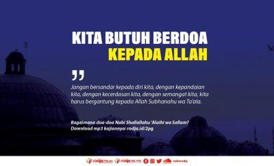 Download mp3 kajian tentang Doa-Doa Rasulullah Shallallahu Alaihi wa Sallam
