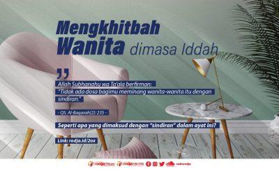 Download mp3 kajian tentang Hukum Mengkhitbah Wanita Dimasa Iddah