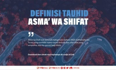 Download mp3 kajian tentang definisi tauhid asma' wa shifat