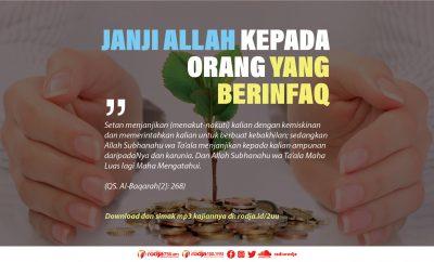 Download mp3 kajian tentang Janji Allah kepada Orang yang Berinfaq