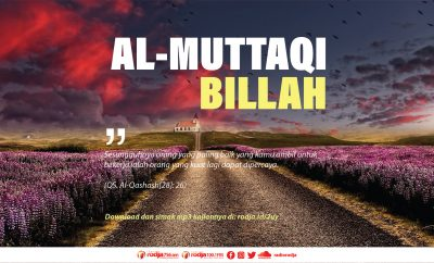Download mp3 kajian tentang Al-Muttaqi Billah