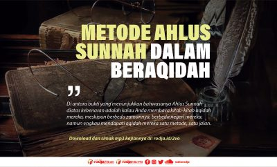 Download mp3 kajian tentang Metode Ahlus Sunnah dalam Beraqidah