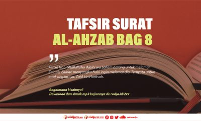 Download mp3 kajian tentang Tafsir Surat Al-Ahzab Bag 8