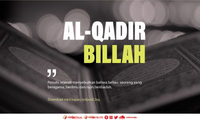 Download mp3 kajian Al-Qadir Billah