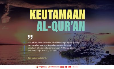 Download mp3 kajian Keutamaan Al-Qur'an