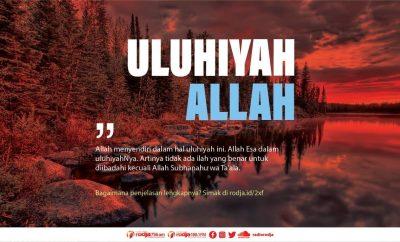 Download mp3 kajian tentang Uluhiyah Allah – Tafsir Surat Ali-Imran Ayat 2