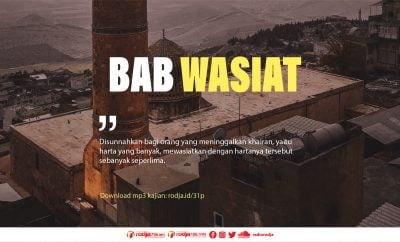 Download mp3 kajian bab wasiat ustadz erwandi