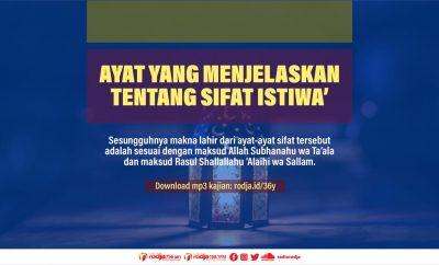 Download mp3 kajian Ayat-Ayat Yang Menjelaskan Tentang Sifat Istiwa'