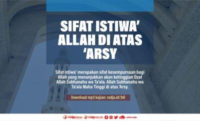 Download mp3 kajian Sifat Istiwa' Allah di Atas 'Arsy