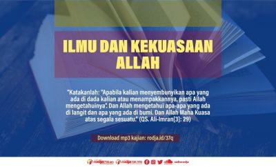 Download mp3 kajian Ilmu dan Kekuasaan Allah