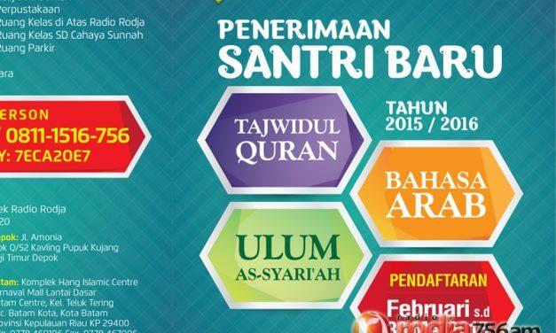 Penerimaan Santri Baru Tajwid Al-Quran, Bahasa Arab, dan 'Ulum Asy-Syari'ah – Takhassus Al-Barkah Tahun Ajaran 2015 / 2016 (Pendaftaran hingga 30 Mei 2015)