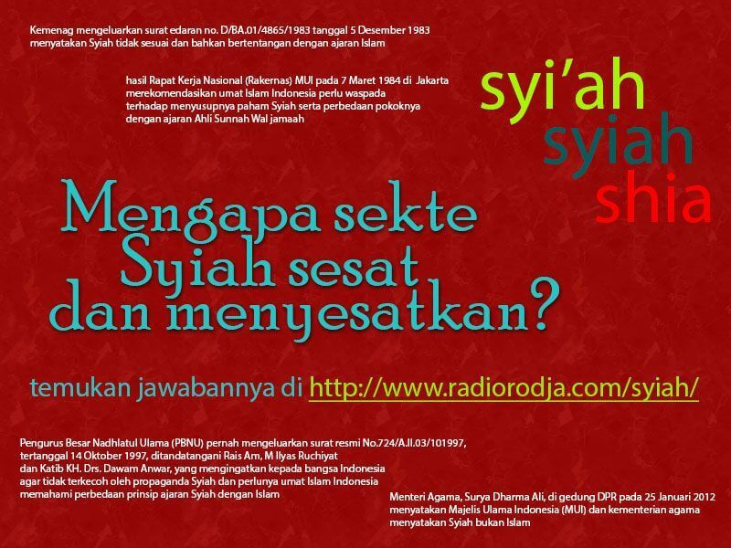 Syiah (Arsip Download)