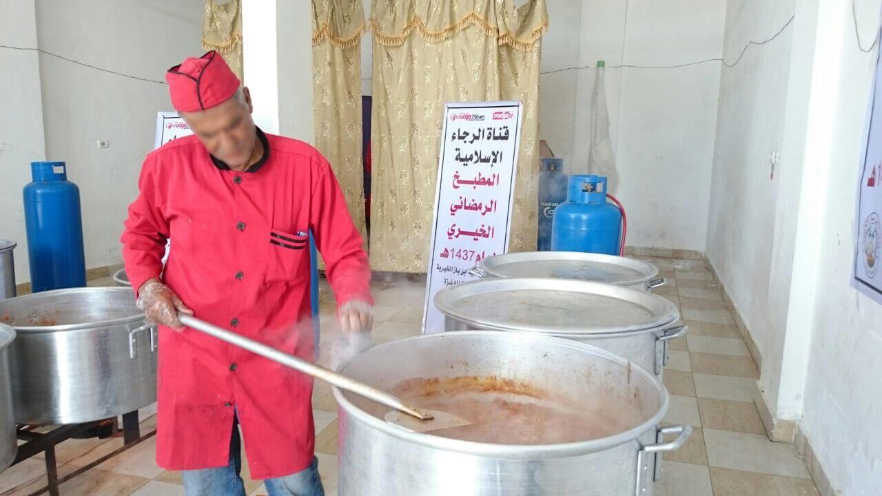 Dapur Ramadhan 1