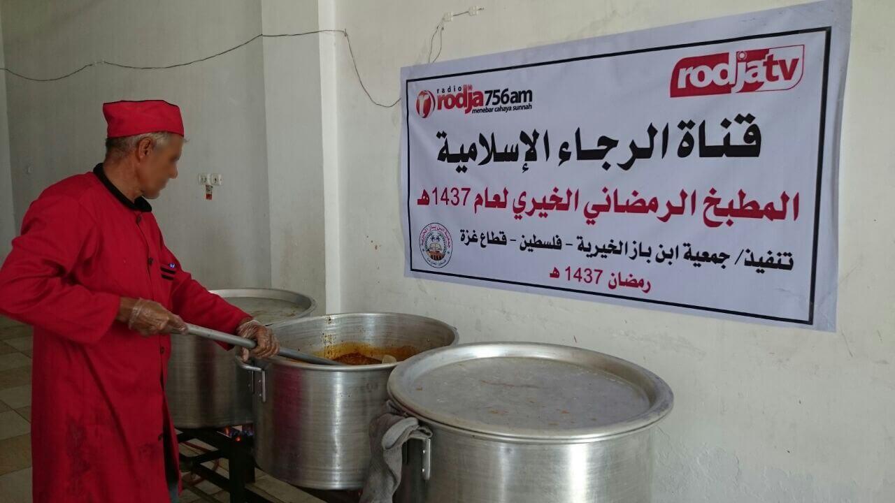 Dapur Ramadhan 5