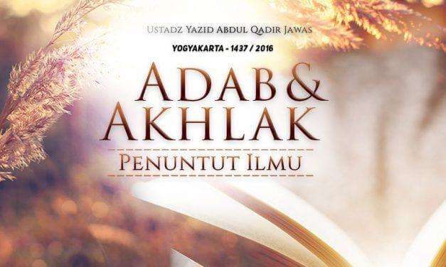 Adab dan Akhlak Penuntut Ilmu – Yogyakarta 1437 / 2016 (Ustadz Yazid Abdul Qadir Jawas)