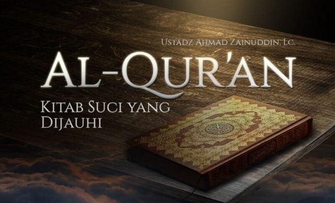 Download al-quran digital dan terjemahan untuk hp zulfan afdhilla.