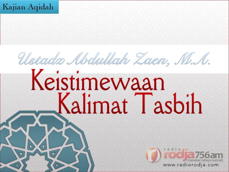Kajian Aqidah: Keistimewaan Kalimat Tasbih – Bagian ke-3 (Ustadz Abdullah Zaen, M.A.)