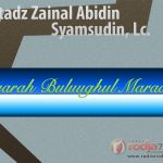 Posisi Tangan saat Sujud – Hadits 298 – Kitab Bulughul Maram (Ustadz Zainal Abidin Syamsudin, Lc.)