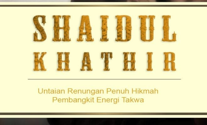 Download Ceramah Agama Islam: Kitab Shaidul Khathir (Ustadz Badrusalam, Lc.)