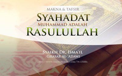 """Makna dan Tafsir Syahadat """"Muhammad adalah Rasulullah"""" (Syaikh Dr. Isma'il Ghasab Al-'Adawi)"""