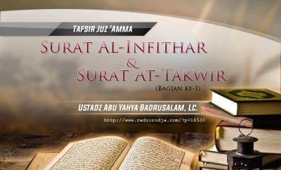 Download Ceramah Agama Islam: Tafsir Surat Al-Infithar dan Surat At-Takwir (Bagian ke-1) - Kitab Tafsir Al-Muyassar (Ustadz Abu Yahya Badrusalam, Lc.)