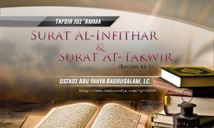 Tafsir Surat Al-Infithar dan Surat At-Takwir – Bagian ke-1 – Kitab Tafsir Al-Muyassar (Ustadz Abu Yahya Badrusalam, Lc.)