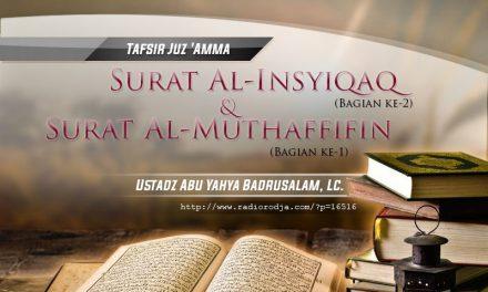 Tafsir Surat Al-Insyiqaq (Bagian ke-2) dan Surat Al-Muthaffifin (Bagian ke-1) – Kitab Tafsir Al-Muyassar (Ustadz Abu Yahya Badrusalam, Lc.)