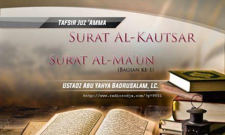 Tafsir Surat Al-Kautsar dan Surat Al-Ma'un – Bagian ke-1 – Kitab Tafsir Al-Muyassar (Ustadz Abu Yahya Badrusalam, Lc.)