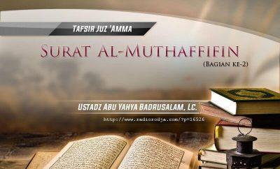 Download Ceramah Agama Islam: Tafsir Surat Al-Muthaffifin (Bagian ke-2) - Kitab Tafsir Al-Muyassar (Ustadz Abu Yahya Badrusalam, Lc.)