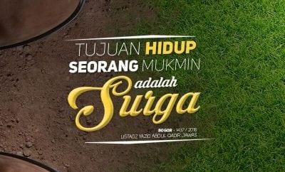 Download Ceramah Agama Islam: Tujuan Hidup Seorang Mukmin adalah Surga - Bogor 1437 / 2016 (Ustadz Yazid Abdul Qadir Jawas)