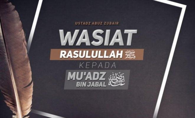 Download Ceramah Agama Islam: Wasiat Rasulullah kepada Mu'adz bin Jabal (Ustadz Abuz Zubair Hawary, Lc.)